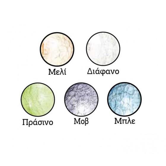 Χρωματιστή κρεμαστή μπάλα γυάλινη κρακελέ
