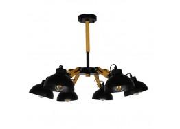 Μοντέρνο Φωτιστικό Οροφής Πολύφωτο Μαύρο Μεταλλικό με Φυσικό Ξύλο Καμπάνα Ø75cm