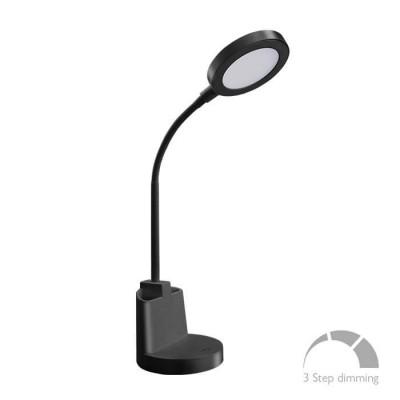 Φωτιστικό γραφείου αφής LED DIMMABLE με μολυβοθήκη 52cm