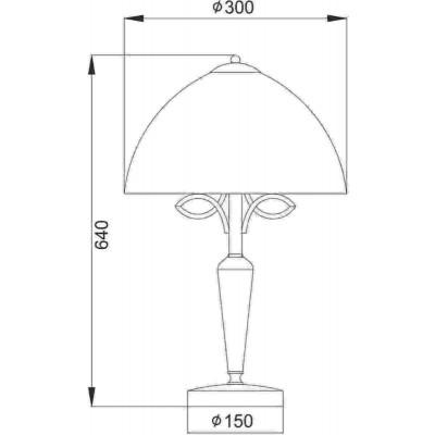 Επιτραπέζιο φωτιστικό 64cm με γυάλινη καμπάνα