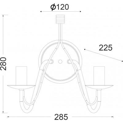 Δίφωτη απλίκα 29x28cm μεταλλική με κηροπήγια