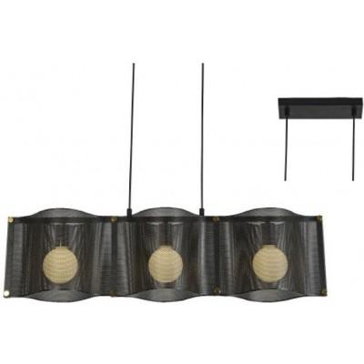 Μοντέρνο τρίφωτο φωτιστικό 85x20cm μαύρο μεταλλικό