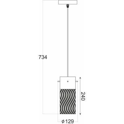 Κυλινδρικό κρεμαστό φωτιστικό Ø13cm με γυαλί