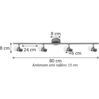 Τετράφωτη ράγα 80cm κλασσική με σποτ GU10
