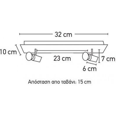Δίφωτη ράγα 32cm με περιστρεφόμενα σποτ GU10