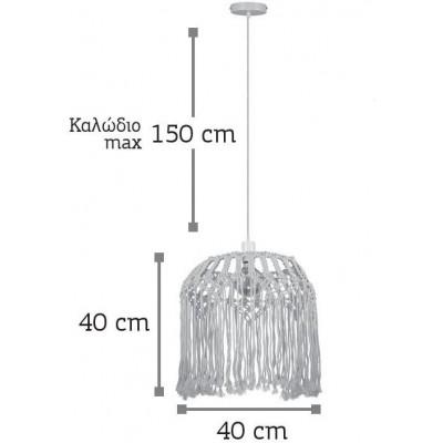 Kρεμαστό φωτιστικό μάλλινο Ø40cm πλεκτό με κρόσσια
