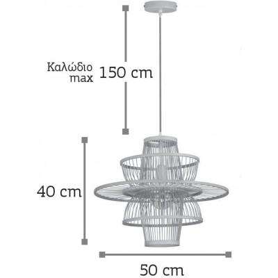 Kρεμαστό φωτιστικό μονόφωτο Ø50cm με πλέγμα από ρατάν