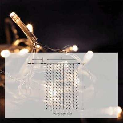Κουρτίνα 2x3m διάφανη με 300 leds σε θερμό φως flash