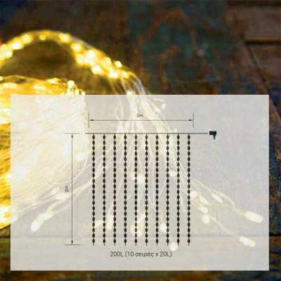 Στεγανό σύρμα κουρτίνα 2x2m ασημί-200 leds σε χρυσό φως