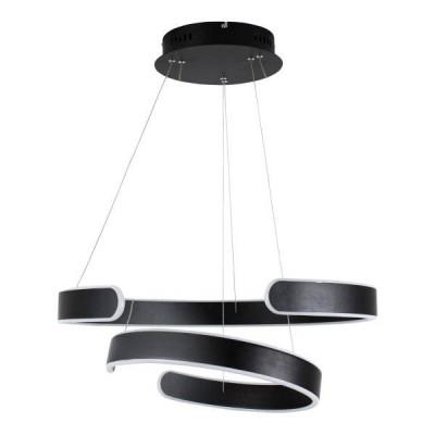 Κρεμαστό LED με δύο ημικύκλια max Ø60cm