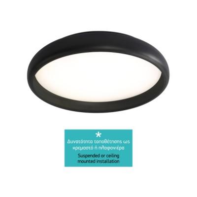 Κρεμαστό φωτιστικό LED 3000K στρογγυλό Ø45cm