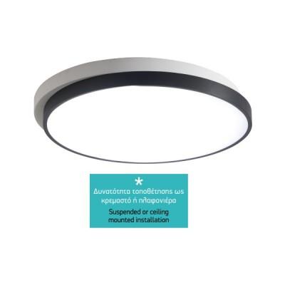 Κρεμαστό φωτιστικό LED 3000K στρογγυλό Ø38cm