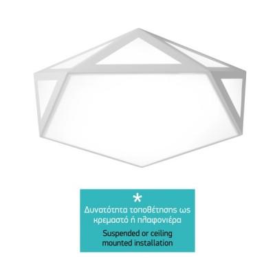 Πολυγωνικό λευκό κρεμαστό φωτιστικό LED Ø40cm