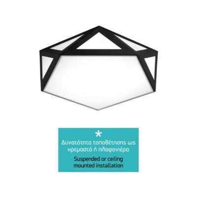 Πολυγωνικό μαύρο κρεμαστό φωτιστικό LED Ø40cm