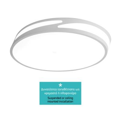 Πλάγιο λευκό κρεμαστό φωτιστικό LED Ø40cm