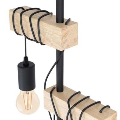 Δίφωτο δαπέδου 166cm με ξύλινα μπράτσα