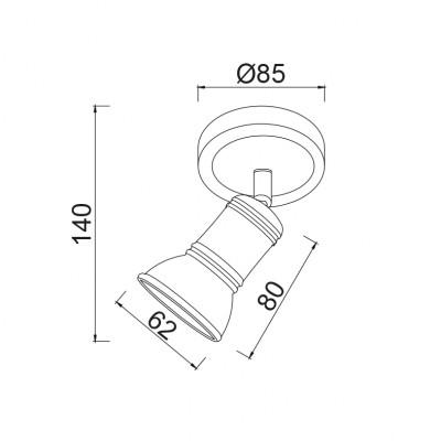 Σποτ σπαστό μπρονζέ Ø6cm GU10