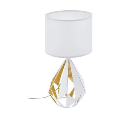 Επιτραπέζιο φωτιστικό 51cm με βάση διαμάντι