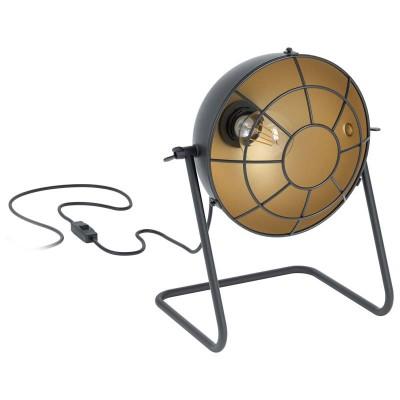 Μονόφωτος προβολέας δαπέδου 24x32cm με πλέγμα