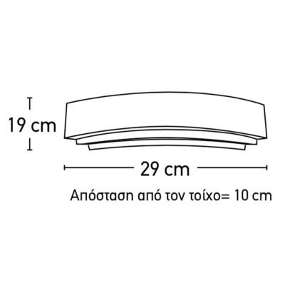 Γύψινη ημικυκλική απλίκα 29x19cm μονόφωτη E14