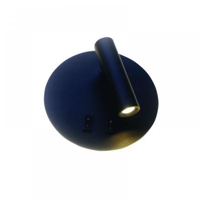 Απλίκα reading LED με backlight Ø14cm