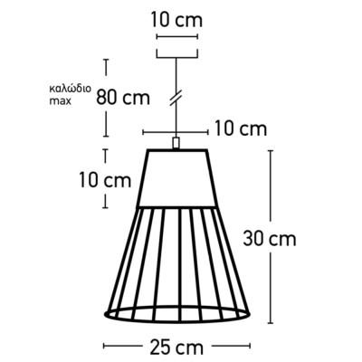 Τριγωνικό κρεμαστό φωτιστικό Ø25cm με τσιμέντο
