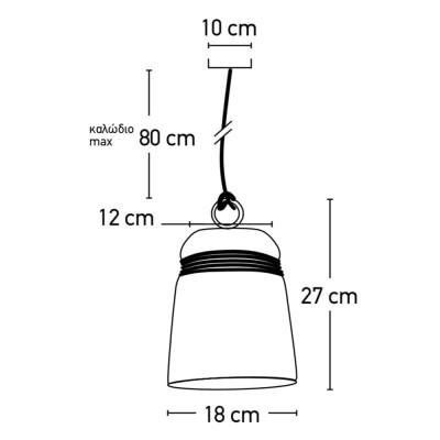 Τσιμεντένιο κρεμαστό φωτιστικό Ø18cm με σχοινένιο καλώδιο