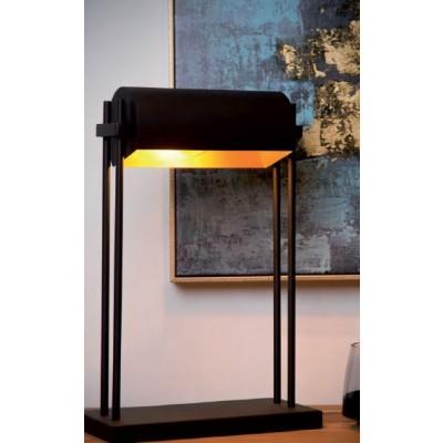 Επιτραπέζιο φωτιστικό 45cm με γραμμική κεφαλή 27cm