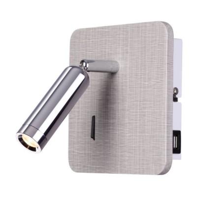 Μεταλλική απλίκα LED reading με θύρα USB σε όψη γκρι υφάσματος