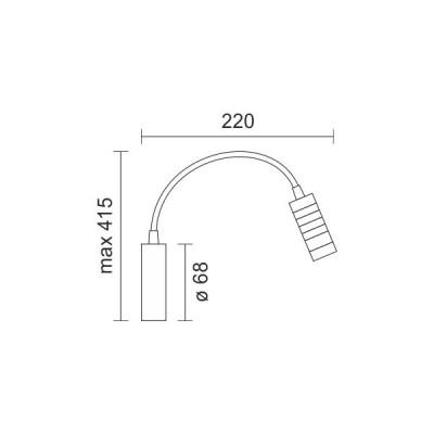 Λευκή απλίκα LED reading με διακόπτη αφής 22cm
