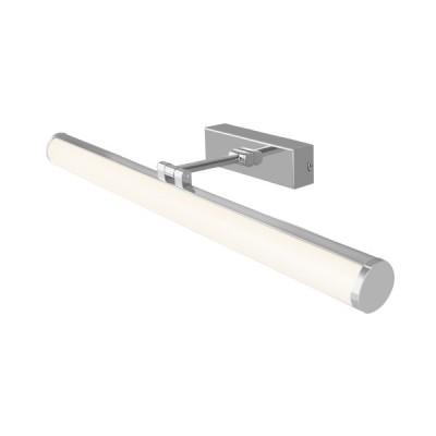 Γραμμικό φωτιστικό καθρέφτη 59cm περιστρεφόμενο LED 4000K