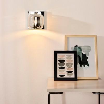 Μοντέρνα απλίκα τοίχου Ø14cm για γυάλινη ημιδιάφανη κεφαλή