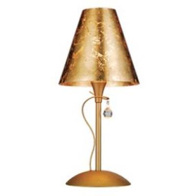Επιτραπέζιο ματ χρυσό φωτιστικό 52cm με γυάλινο καπέλο και διακοσμητικά φύλλα