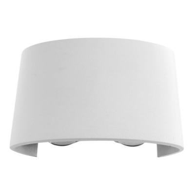 Οβάλ λευκή απλίκα Ø12cm στεγανή LED τετραπλής φωτεινής κατεύθυνσης 60°