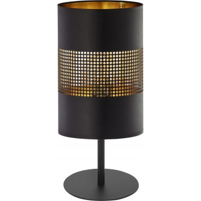 Μαύρο-χρυσό πορτατίφ 49cm με τρυπητό αμπαζούρ Ø20x30cm