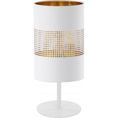 Λευκό-χρυσό πορτατίφ 49cm με τρυπητό αμπαζούρ Ø20x30cm