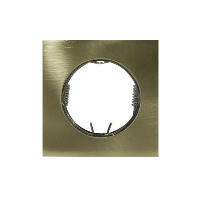 Χωνευτό τετράγωνο σποτ αλουμινένιο GU10 75x75mm με τρύπα κοπής Ø63mm