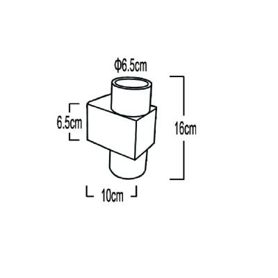 Στεγανή απλίκα δίφωτη GU10 16x10cm