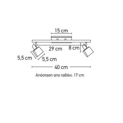 Δίφωτη ράγα 40m με γυάλινα σποτ κυβάκια G9