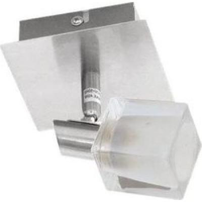 Κλασσικό σποτάκι G9 με γυάλινο κυβάκι