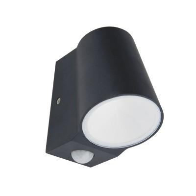 Απλίκα αλουμινίου LED κάθετου φωτισμού με αισθητήρα κίνησης