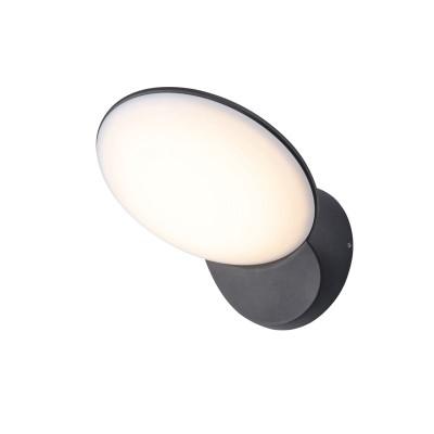 Στεγανή απλίκα LED με στρογγυλή κεφαλή Ø18cm