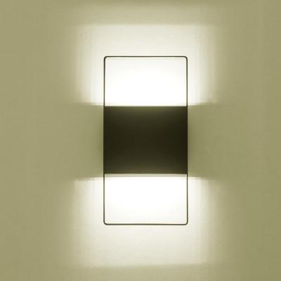 Απλίκα LED φωτισμού 200⁰ Up&Down