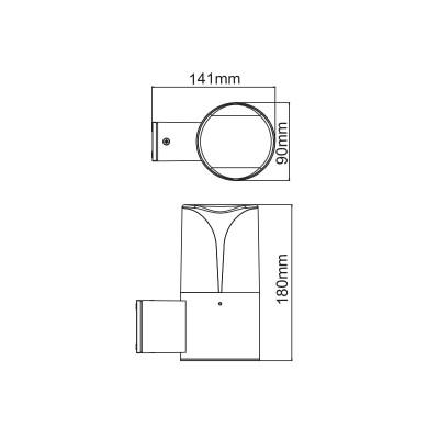 Απλίκα μεταλλική στεγανή 18x9cm