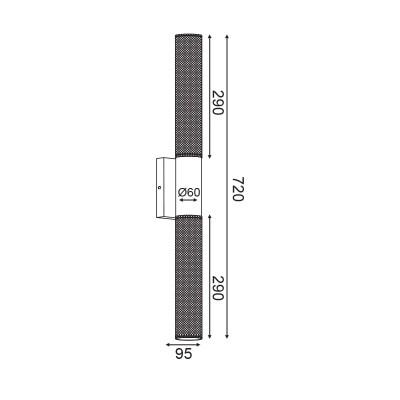 Δίφωτη κυλινδρική απλίκα 72cm μεταλλική με πλέγμα