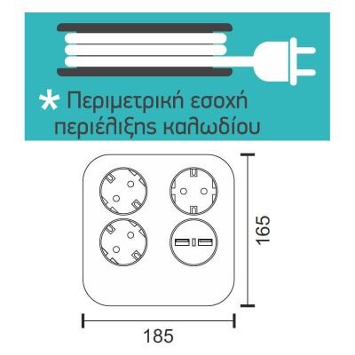 Πολύμπριζο USB 2 θέσεων και σούκο 3 θέσεων