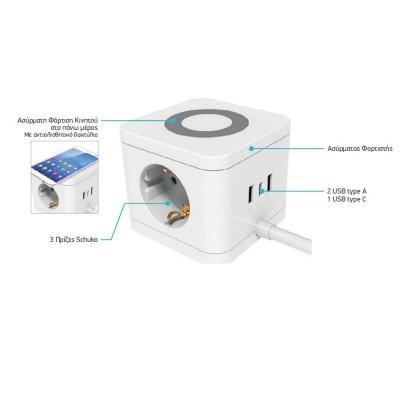 Πολύμπριζο κύβος USB-Σούκο με ασύρματο φορτιστή κινητού