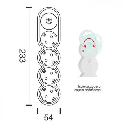 Λευκό πολύπριζο με διακόπτη και 3m καλώδιο 4 θέσεων