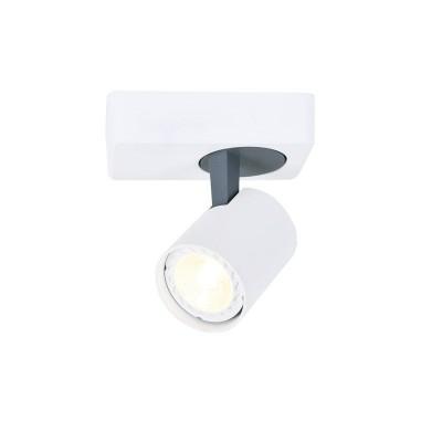Σποτ οροφής περιστρεφόμενης κεφαλής λευκό 13cm