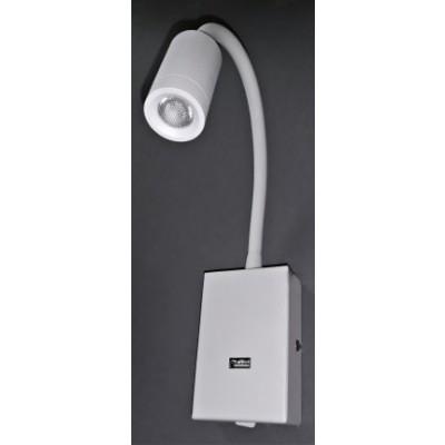 Απλίκα reading με προσαρμόσιμο βραχίονα και USB charger